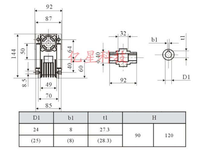 Фото 2 - Комплект червячный редуктор NMRV50 + шаговый двигатель 110BYG350A.