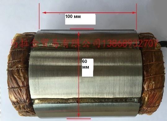 Фото 3 - Статор к шпнидлелю 2.2 кВт с воздушным охлаждением.