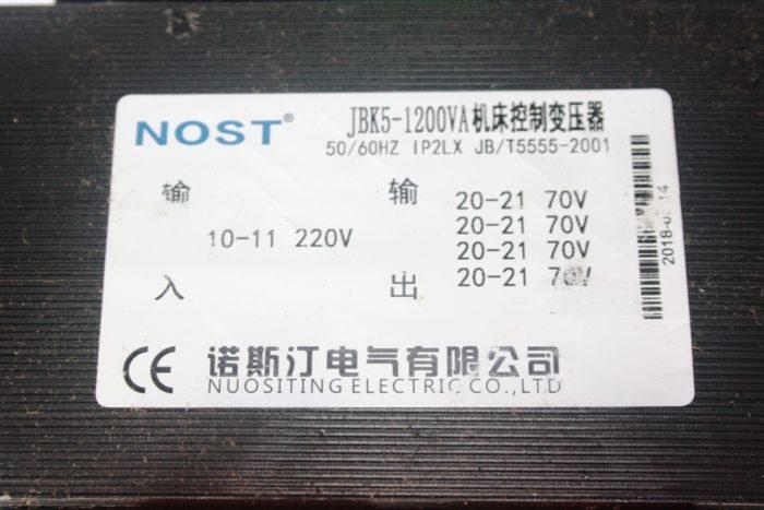 Фото 2 - Трансформатор NOST JBK5-1200VA.