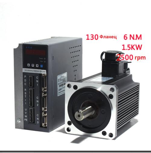 Фото 4 - Комплект сервомотор ACSM130-G06025LZ 1500W, серводрайвер H3N-TD.