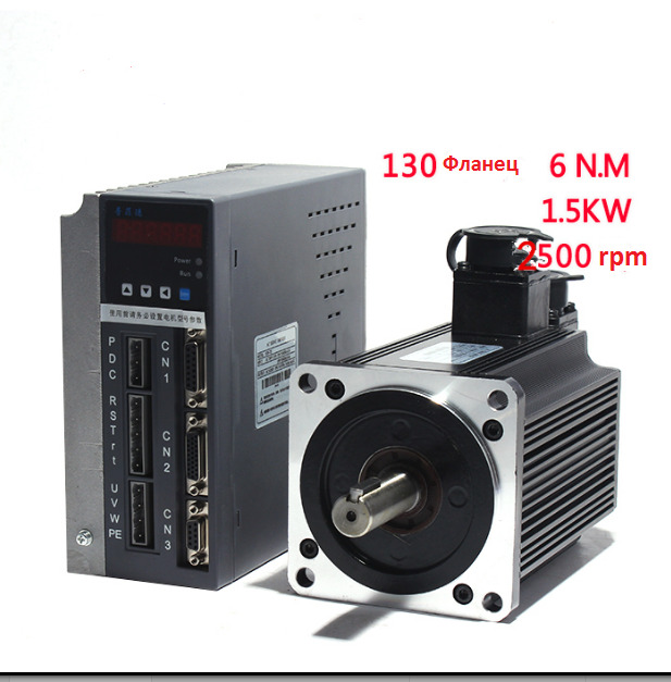 Фото 1 - Комплект сервомотор ACSM130-G06025LZ 1500W, серводрайвер H3N-TD.