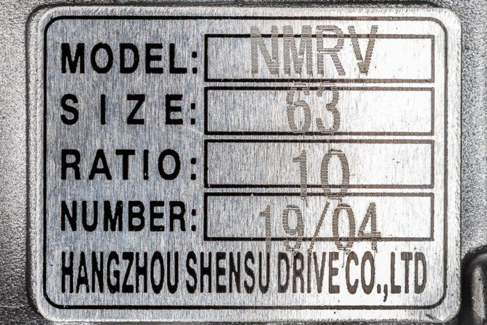 Фото 3 - Червячный редуктор NMRV63.