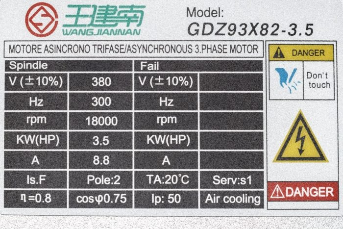 Фото 2 - Шпиндель GDZ93Х82-3.5 с воздушным охлаждением 3.5 кВт, ER25.