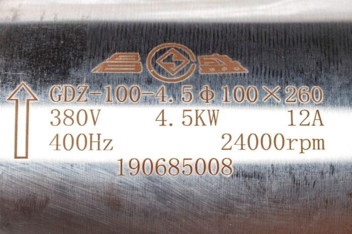 Фото 3 - Шпиндель GDZ-100-4,5 с водяным охлаждением 4,5 кВт (380V).