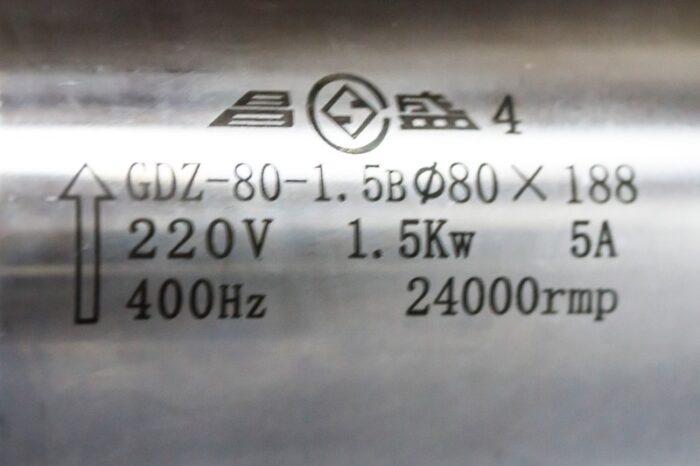 Фото 2 - Шпиндель GDZ 80-1.5 с водяным охлаждением 1.5 кВт ER16 5А.
