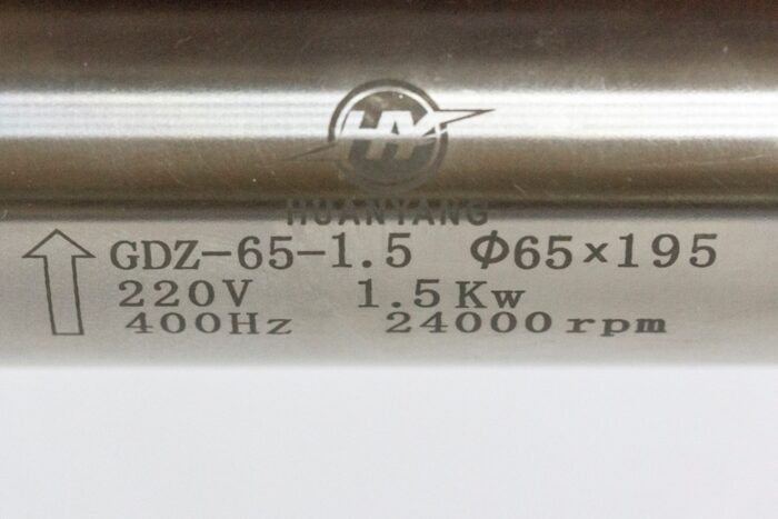Фото 3 - Шпиндель HY с водяным охлаждением 1.5 кВт.