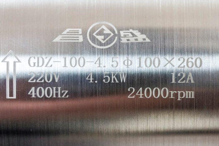 Фото 2 - Шпиндель GDZ-100-3 с водяным охлаждением 3 кВт.