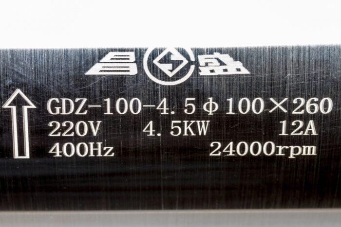 Фото 2 - Шпиндель GDZ-100-4,5 с водяным охлаждением 4,5 кВт (220V).