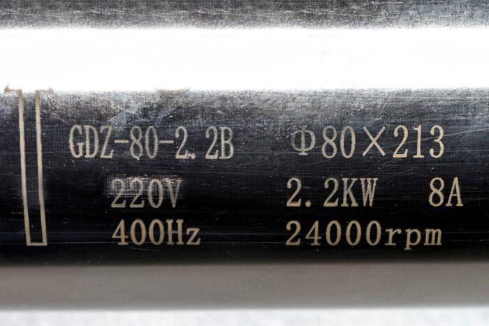 Фото 2 - Шпиндель GDZ-80-2.2B с водяным охлаждением 2.2 кВт.