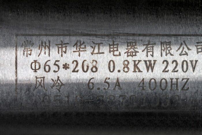 Фото 2 - Шпиндель HHJ-65 с воздушным охлаждением 0.8 кВт ER11.