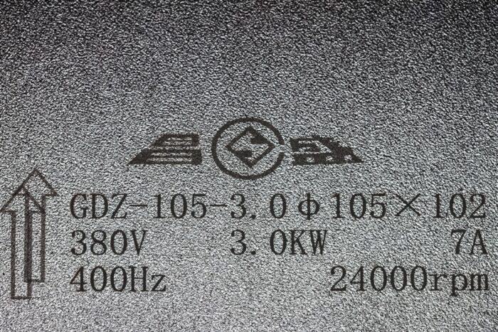 Фото 2 - Шпиндель GDZ 105x102-3 с воздушный охлаждением 3 кВт ER20.