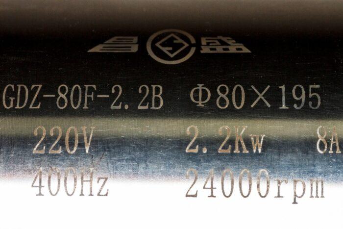Фото 2 - Шпиндель GDZ-2.2F-2.2 с воздушным охлаждением 2.2 кВт ER20 (220V).