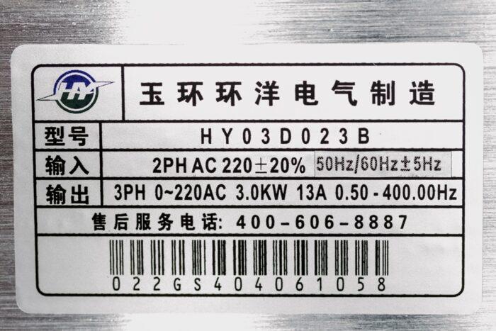 Фото 3 - Инвертор HY03D023B 3 кВт.