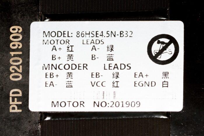 Фото 2 - Шаговый двигатель 86HSE4.5N-B32 с энкодером 4.5Нм.