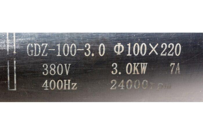 Фото 3 - Шпиндель GDZ-100-3 с водяным охлаждением 3 кВт (380V).