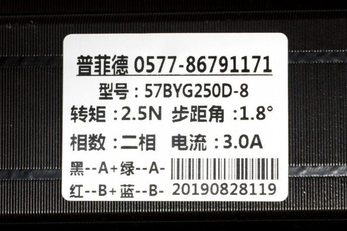 Фото 2 - Шаговый двигатель 57BYG250D 2.5Нм.