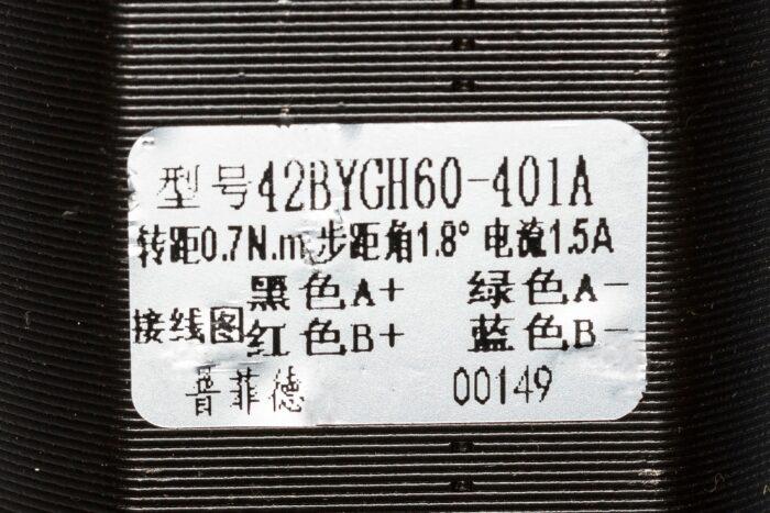 Фото 2 - Шаговый двигатель 42BYG60-401A 0.7Нм.