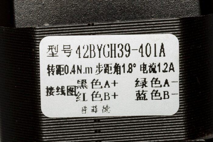 Фото 3 - Шаговый двигатель 42BYG39-401A 0.4Нм.