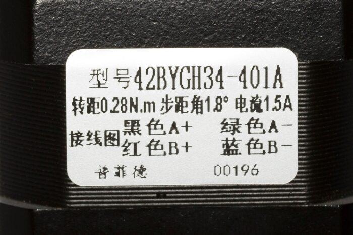 Фото 3 - Шаговый двигатель 42BYG34-401A 0.28Нм.