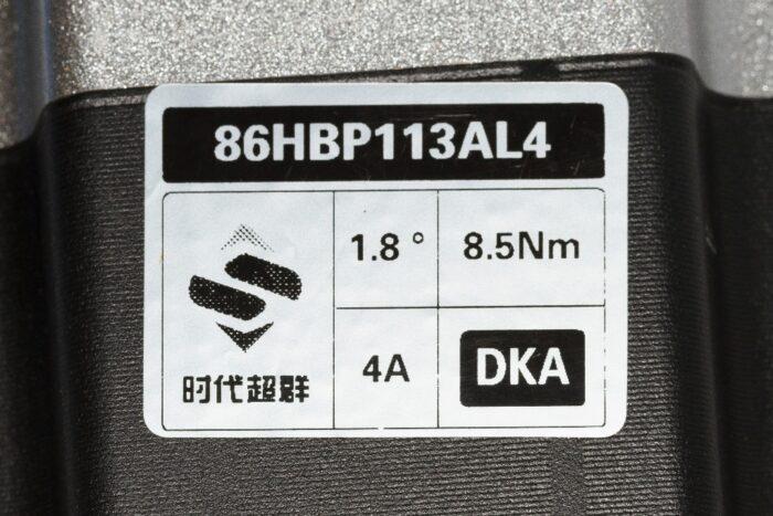 Фото 3 - Шаговый двигатель 86HBP113AL4 с валом на 2 стороны 8,5 Нм.