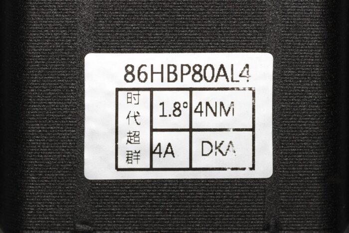 Фото 2 - Шаговый двигатель 86HBS80AL4 вал на 2 стороны 4Нм.