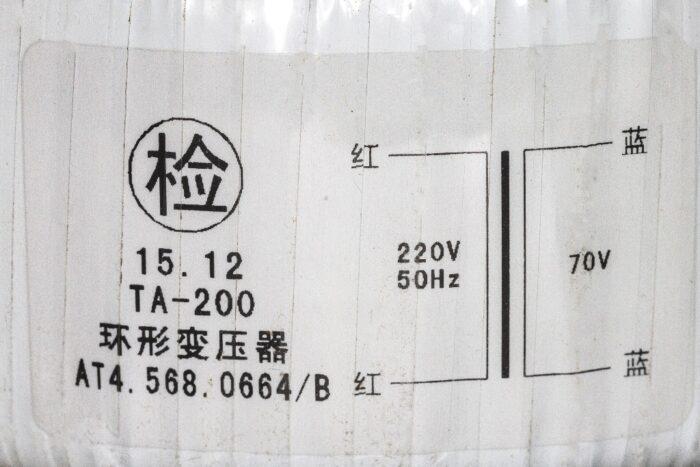 Фото 2 - Трансформатор понижающий 220/70.