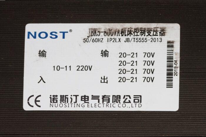 Фото 2 - Трансформатор NOST JBK5-800VA.