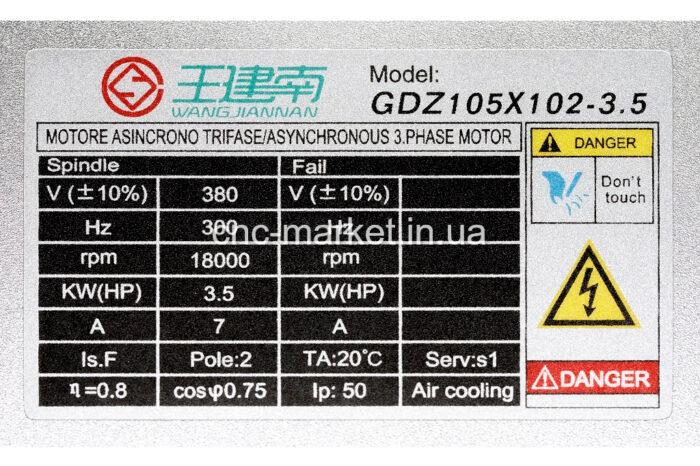 Фото 2 - Шпиндель GDZ 105x102 с воздушный охлаждением 3.5 кВт ER20 (380V).