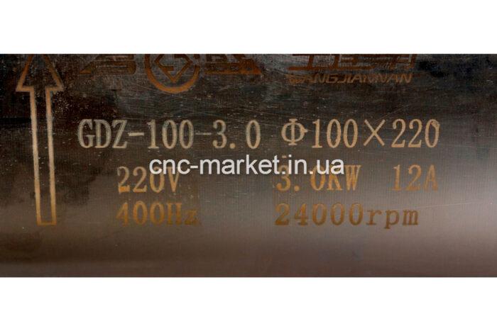 Фото 3 - Шпиндель GDZ-100-3 с водяным охлаждением 3 кВт.