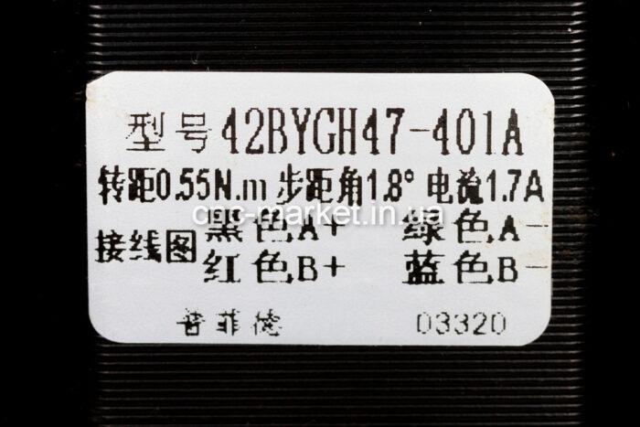 Фото 2 - Шаговый двигатель 42BYGH47-401A 0.55Нм.