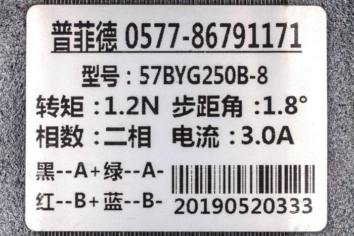 Фото 2 - Шаговый двигатель  57BYG250B-8 вал на 2 стороны 1,2 Нм.