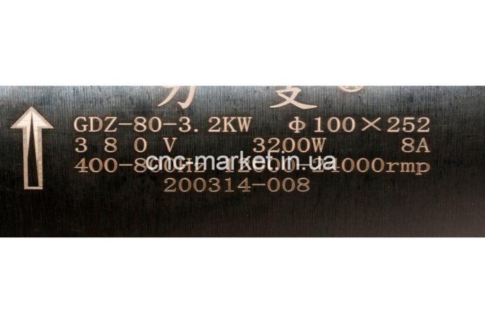Фото 2 - Шпиндель по камню GDZ-100-252-3.2B с водяным охлаждением 3.2 кВт (380V 12000-24000).