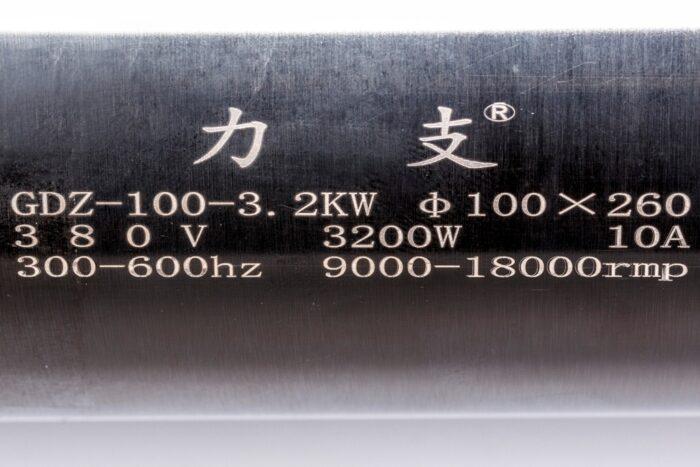 Фото 2 - GDZ-100-260-3.2B с водяным охлаждением 3.2 кВт (380V).