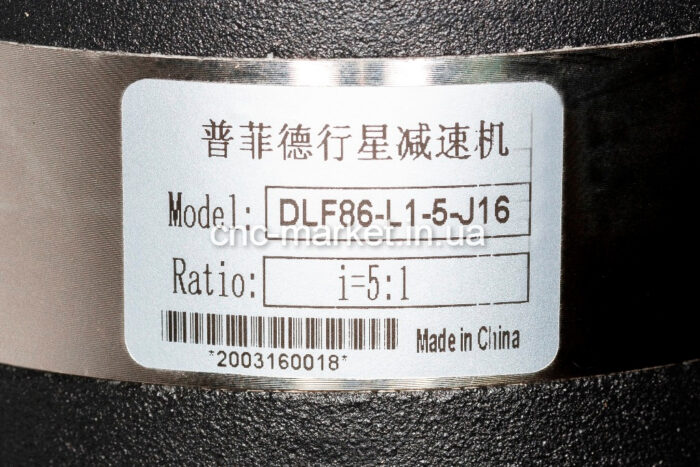 Фото 2 - Планетарный редуктор DLF86 1:4, 1:5, 1:10.