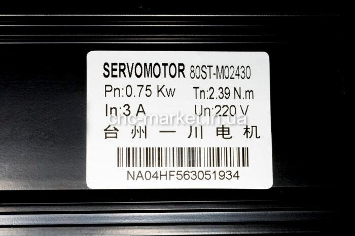 Фото 4 - Комплект сервомотор 80ST-M02430 750W, серводрайвер А1-SVD15.