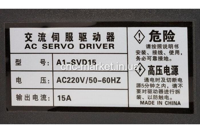 Фото 3 - Комплект сервомотор 80ST-M02430 750W, серводрайвер А1-SVD15.
