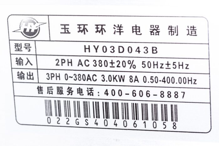 Фото 2 - Инвертор HY03D043B 3 кВт (380V).