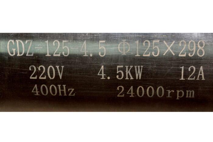 Фото 3 - Шпиндель GDZ-125-4,5 с водяным охлаждением 4,5 кВт (220V).