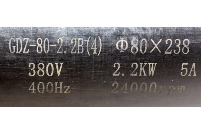 Фото 2 - Шпиндель GDZ-80-238-2.2B с водяным охлаждением 2.2 кВт (380V).