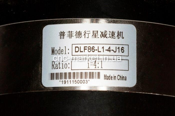 Фото 3 - Планетарный редуктор DLF86 1:4, 1:5, 1:10.