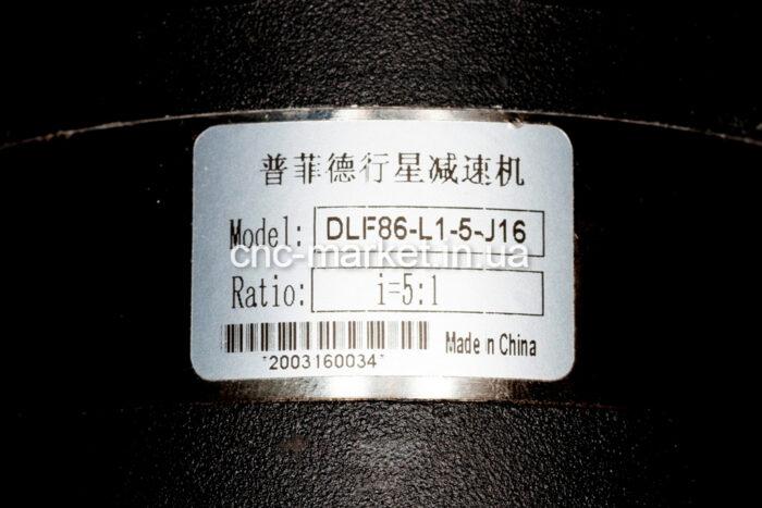 Фото 4 - Планетарный редуктор DLF86 1:4, 1:5, 1:10.