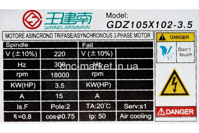 Фото 2 - Шпиндель GDZ 105×102-3.5 с воздушный охлаждением 3.5 кВт ER20.