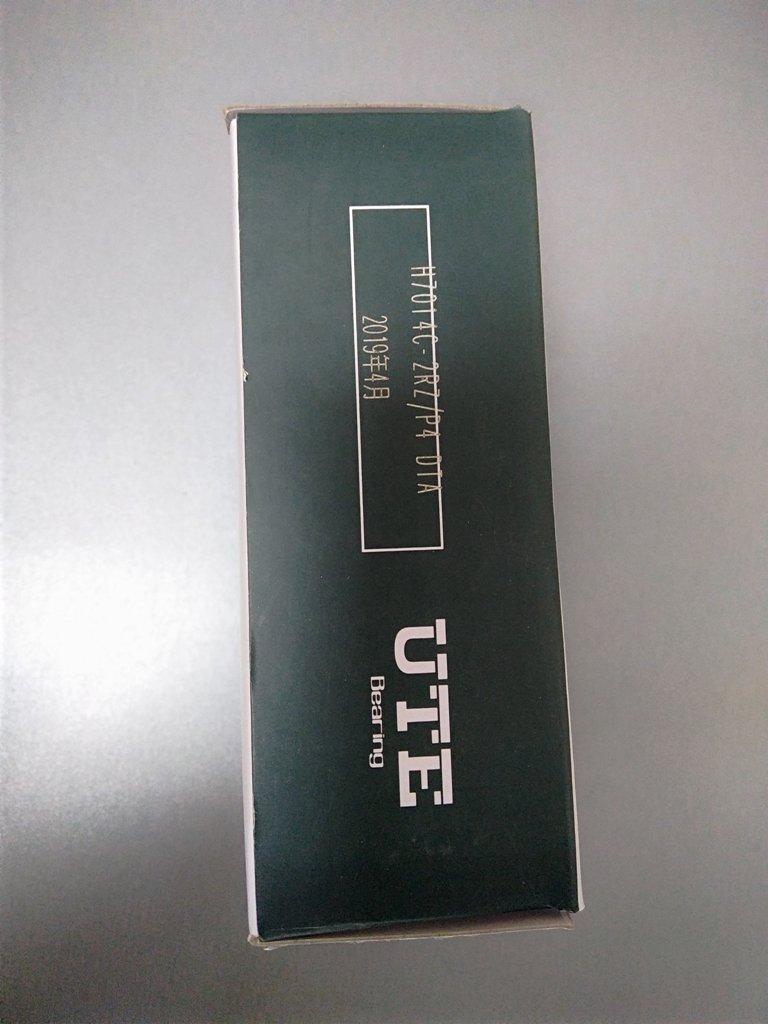 Радиально упорный дуплекс 7014 DT; DB (Поставка под заказ)