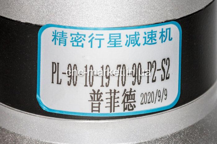 Фото 4 - Планетарный редуктор PL90 (1:4, 1:10) для серводвигателей.
