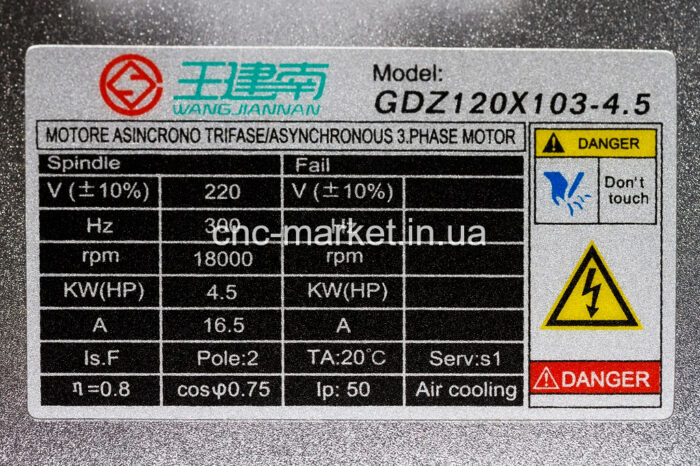 Фото 3 - Шпиндель GDZ120X103-4,5 с воздушным охлаждением 4.5 кВт,ER32 (220V).