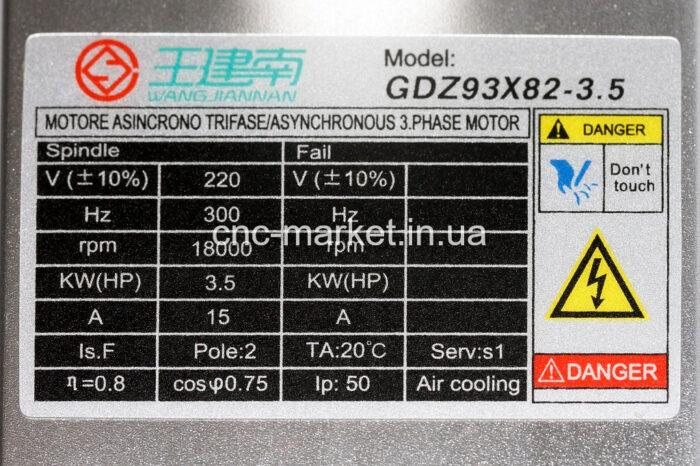 Фото 3 - Шпиндель GDZ93Х82-3.5 с воздушным охлаждением 3.5 кВт, ER25 (220V).