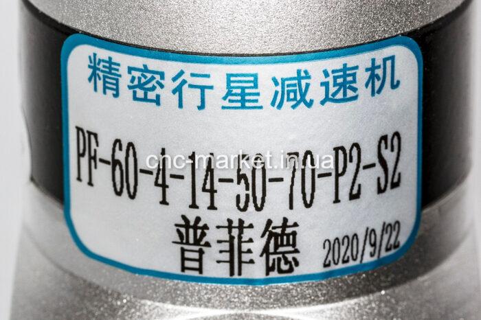 Фото 3 - Планетарный редуктор PF60 (1:4, 1:5, 1:8, 1:10) для серводвигателей.