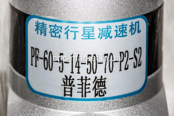 Фото 3 - Планетарный редуктор PF60 (1:4, 1:5, 1:10) для серводвигателей.