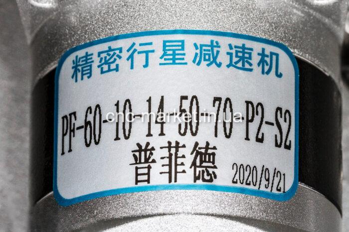Фото 5 - Планетарный редуктор PF60 (1:4, 1:5, 1:8, 1:10) для серводвигателей.