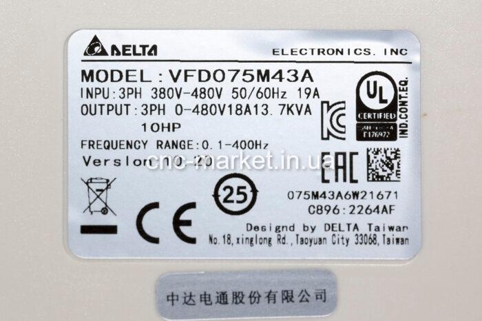 Фото 3 - Инвертор Delta VFD075M43A 7.5 кВт (380V).